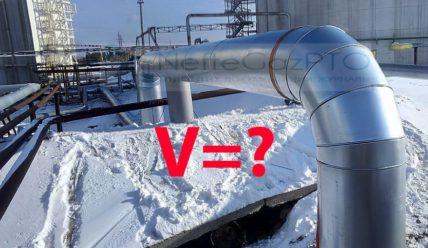 🖩 Калькуляторы расчета объема теплоизоляции труб, отводов